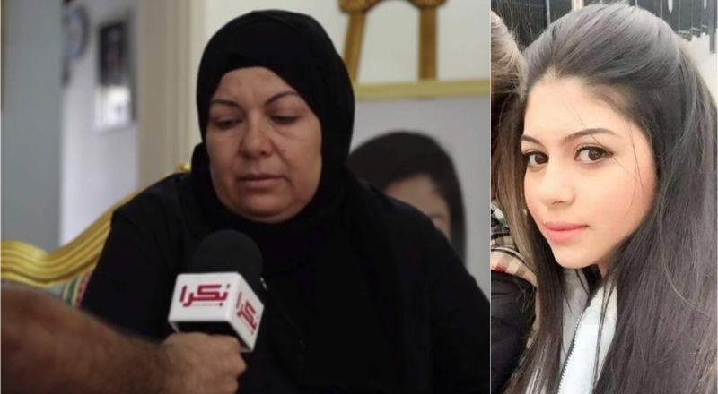 في حديث مؤثر...والدة ليان.. ضحية الارهاب تتحدث لـبكرا..