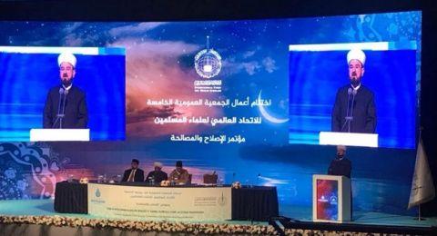 الاتحاد العالمي لعلماء المسلمين يؤكد رفضه القاطع للتطبيع مع
