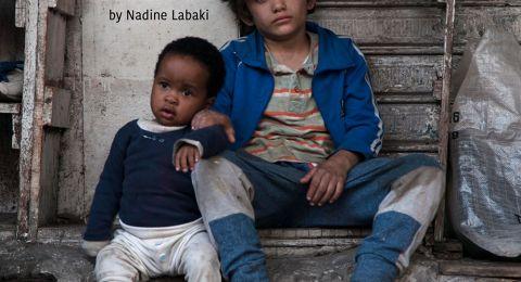 نادين لبكي: