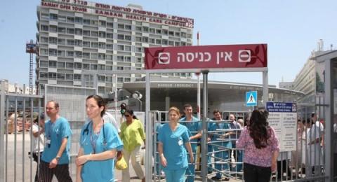 نزاع الأطباء المتخصصين والوزارة شارف على الانتهاء