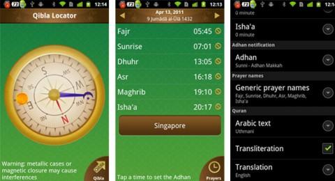هاتف محمول إسلامي يحدد اتجاه القبلة ويترجم القرآن الكريم