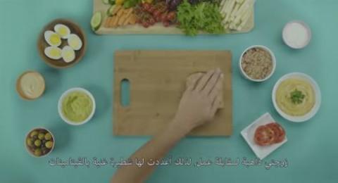 أفضليات التغذية لخبز الطحين الكامل