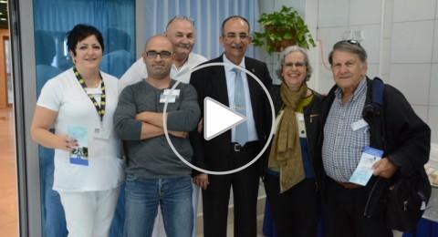 مستشفى الجليل الغربي يحتضن مؤتمر