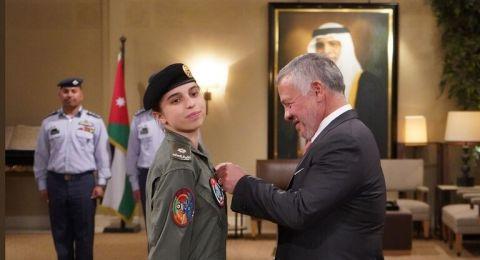 العاهل الأردني يقلد الأميرة سلمى جناح الطيران