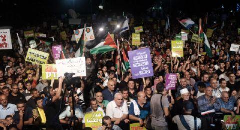 جمعية الجليل: نسبة السكان الفلسطينيين في إسرائيل تقدر بنحو 1.5 مليون نسمة