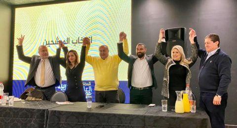 المجلس العام للعربية للتغيير يعود على اختيار نفس المرشحين على المراتب الثلاث الأولى