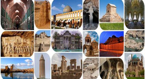 معالم إيرانية في قائمة التراث العالم