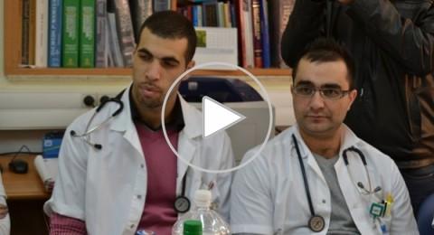 طلاب طب يستكملون سنوات تطبيقية بمستشفيات الناصرة