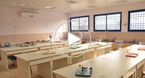 كفرياسيف:مدرسة يني تستلم المصادقة على فرع البيوتكنلوجيا