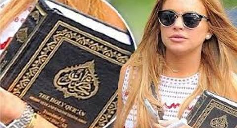 ليندسي لوهان: صمت رمضان وقرأت القرآن