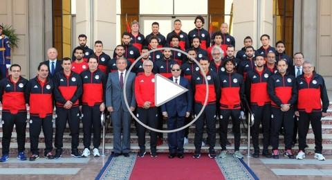 السيسي يستقبل لاعبي المنتخب المصري