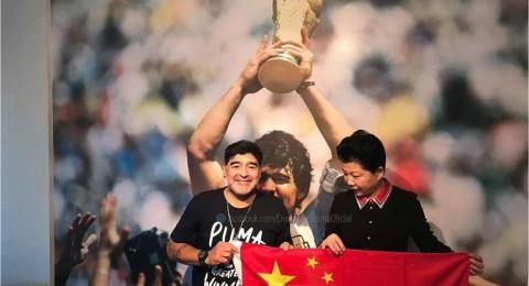 مارادونا سفيرا للدوري الصيني