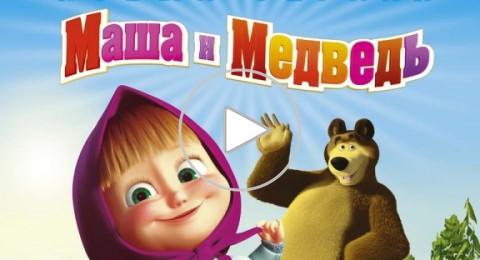 فيلم الكرتون الروسي
