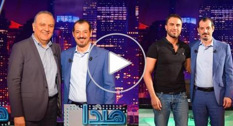 جاد شويري والاعلامي وليد عبود ضيفا 'هيدا حكي' الليلة