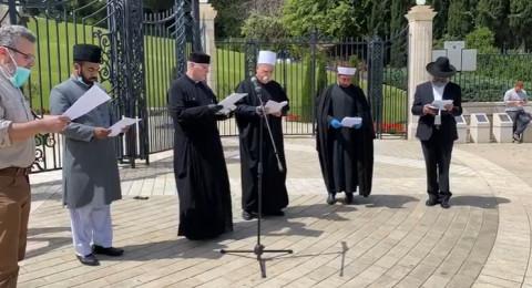 بالفيديو- صلاة مشتركة لكل الديانات في حيفا لرفع وباء الكورونا