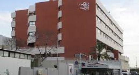 مستشفى صغير في