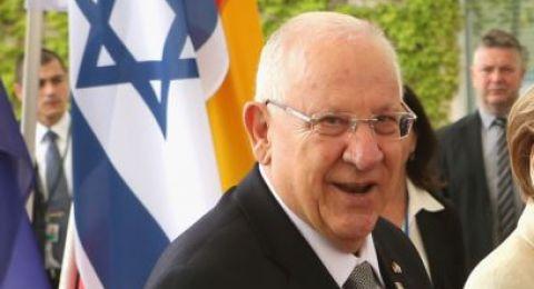 الرئيس الإسرائيلي يعتذر على انتهاكه لتعليمات كورونا