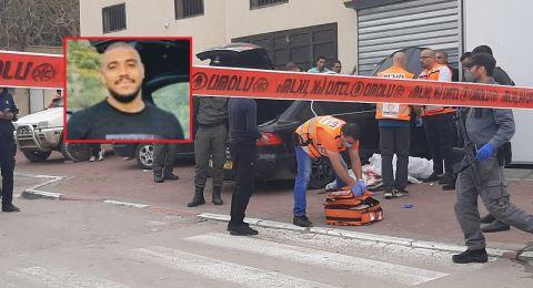 كفرقرع: مصرع اشرف حامد رميًا بالرصاص واصابة آخر بصورة حرجة