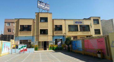 وزارة التعليم تنشر البرنامج  الجديد لمواعيد  امتحانات البجروت