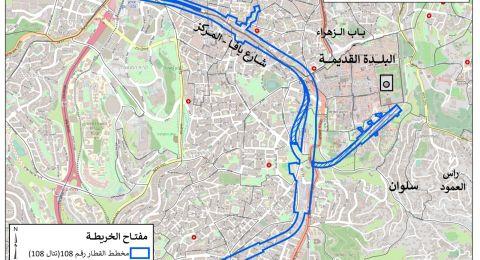 تحت جنح الكورونا – حمّى تهويد القدس يتواصل.