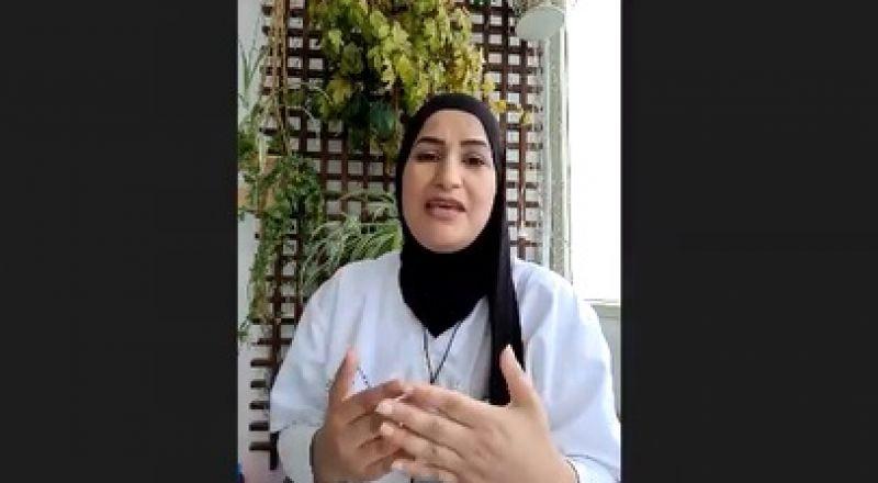 مباشر: الممرضة فايدة سواعد من مستشفى