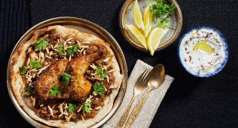 طبق دجاج المسخن...شهي وخاص بمائدة رمضان
