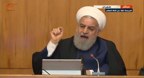 ايران تقلّص التزاماتها بالاتفاق النووي وتمهل الدول الأعضاء 60 يوماً لتنفيذ تعهداتها