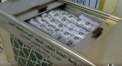في رمضان.. 150 مليون كأسا لسقيا ضيوف المسجد الحرام!