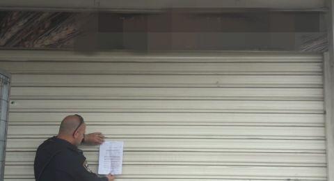 الناصرة: الشرطة تغلق المخبز الذي وقعت بجانبه جريمة القتل