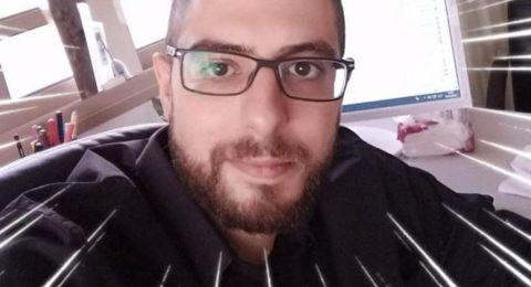 الحزن يخيم على الطيرة،وفاة الشاب ابراهيم عراقي جراء اصابته بنوبة قلبية