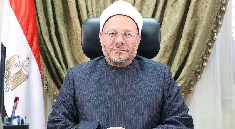 مفتي مصر:  الشريعة الإسلامية نهت عن ترويع الآمنين «ولو مزاح»