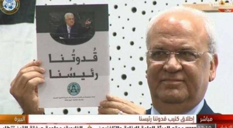 كتيب «قدوتنا رئيسنا» يثير الجدل ضد عباس على شبكات التواصل الاجتماعي