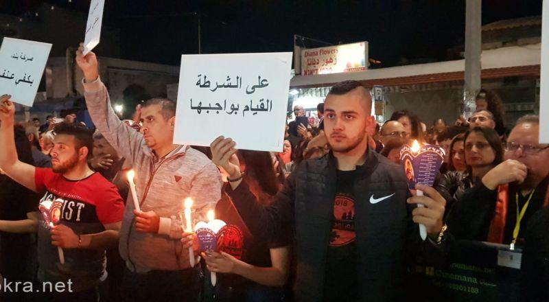 الناصرة: دعوة لاجتماع طارئ لمكافحة العنف والجريمة عصر اليوم