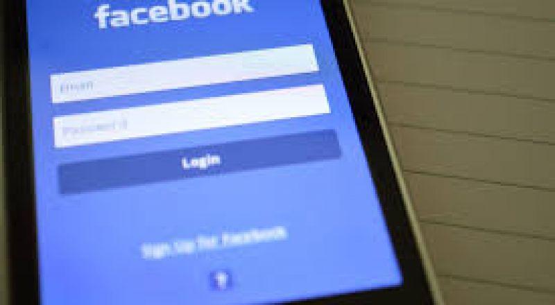 فيسبوك.. سيفرط؟