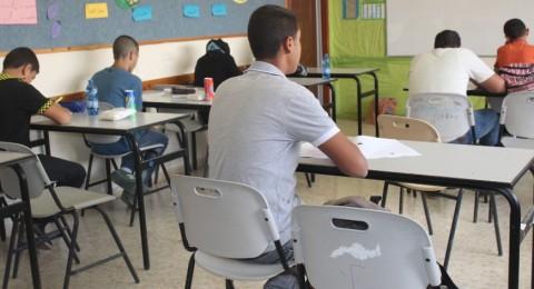 مزيدا من النجاح والتفوق في البجروت والبسيخومتري يحققه طلاب مدرسة عهد الأهلية للعلوم حورة