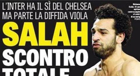 اللاعب المصري محمد صلاح يتصدر عناوين صحف إيطاليا