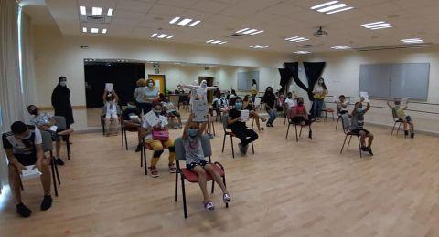 حيفا - الجماهيري حليصة يفتتح فعاليات المركز التعليمي