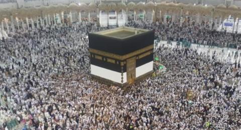 السعودية تنشر بروتوكولات مشددة للحج