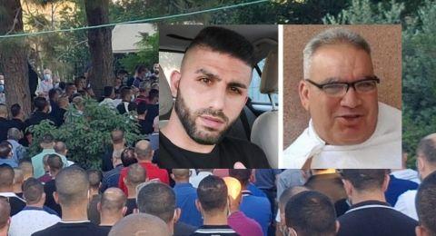 زيمر: تشييع جثمان الأب سعيد والابن رامي .. وتمديد اعتقال المشتبه
