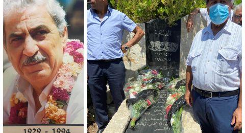 26 عاما على رحيل الرفيق القائد , المناضل, الشاعر , والكاتب  توفيق زياد