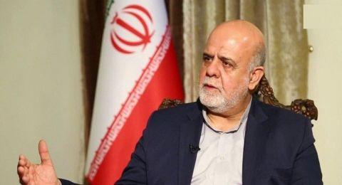 سفير إيراني يحذر من استغلال إسرائيل دولة عربية لهجماتها