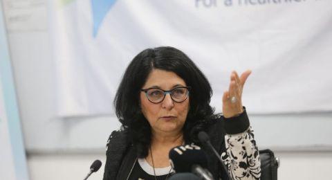 مسلسل الاستقالات في وزارة الصحة بسبب الكورونا .. البروفيسور سيغال سديتسكي تستقيل من منصبها
