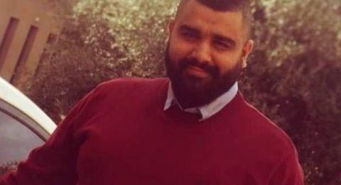 تهنئة للشاب محمد رائد دراوشه  بمناسبة تعيينه مستشاراً برلمانياً للنائبة ايمان خطيب ياسين