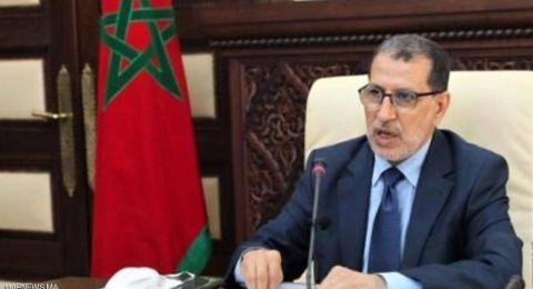 المغرب: متحكمون بكورونا ولكن ذلك لا يعني اختفاء الفيروس