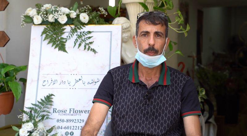 سليم أبو احمد لبكرا: رغم تضرُّر سوق الأزهار .. الالتزام واجب وضروري