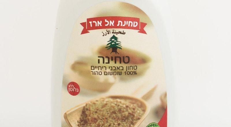 الصندوق الجديد لإسرائيل يقف إلى جانب طحينة الأرز
