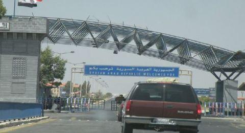لجنة أردنية تتفقد معبر نصيب مع سوريا تمهيدا لافتتاحه