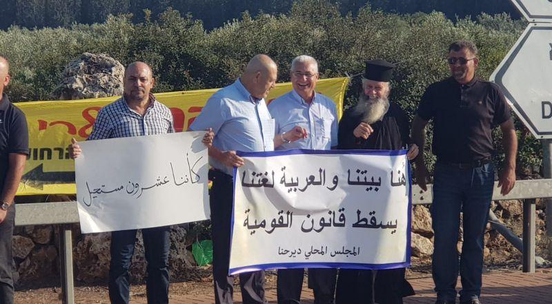 250 حافلة تجند من كافة البلدات العربية لمظاهرة الغد