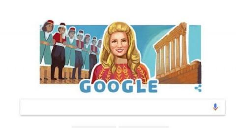 غوغل يحتفي بذكرى ميلاد