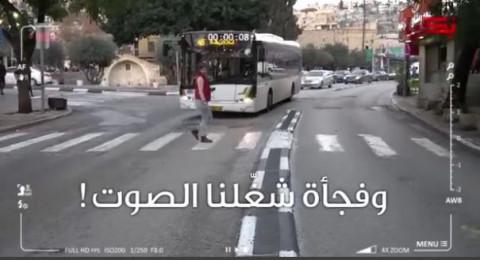 كادت تقع كارثة عند عبور الشارع في الناصرة .. شاهدوا